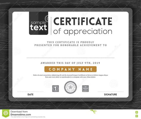plain certificate template simple certificate border frame design template stock