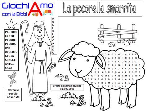 la pecorella smarrita pecorella smarrita parabola la pecorella smarrita