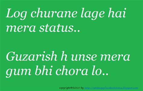 fb quotes in english sad full attitude status for facebook whatsapp whatsapp