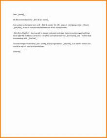 8 coworker recommendation letter sample job resumed