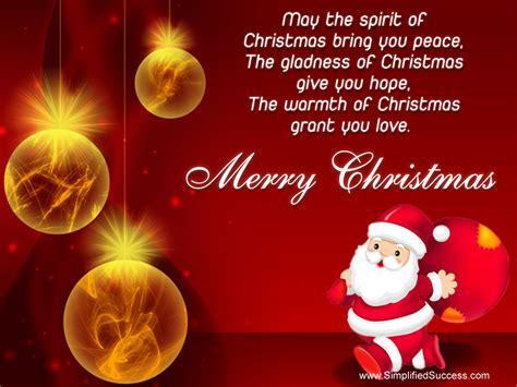 soulful christmas music