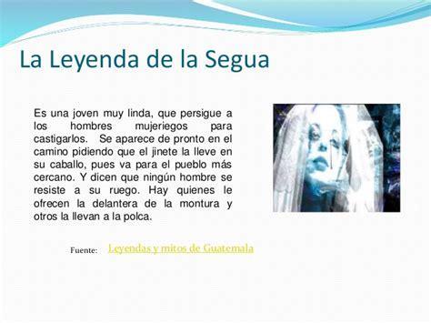 leyendas y mitos cortas mitos y leyendas de guatemala