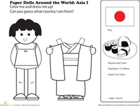 printable paper dolls from around the world japanese paper doll worksheet education com