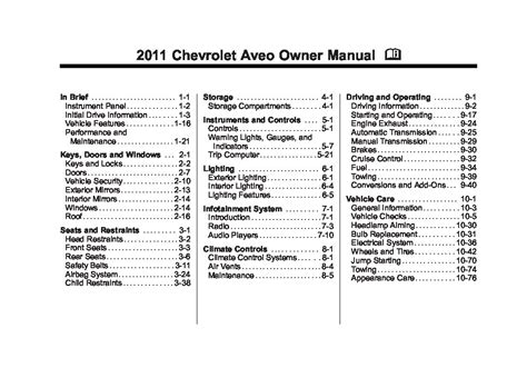 2011 chevrolet aveo owners manual just give me the damn manual
