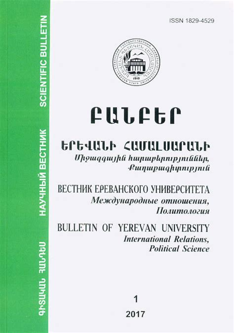 dissertations abstracts international dissertation abstracts international relations