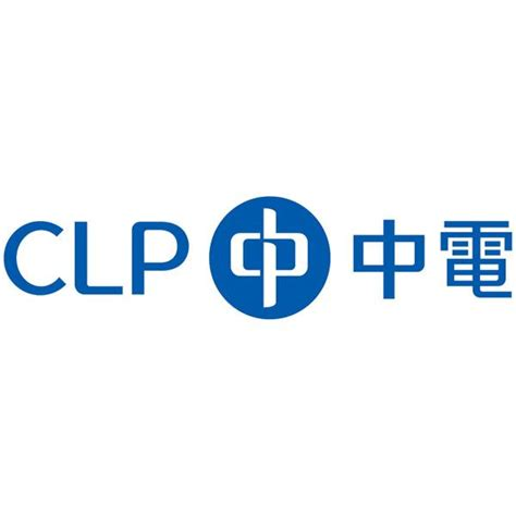 china light power office clp hong kong
