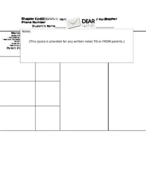 Homework Cover Sheet by Homework Cover Sheet Template By 2nd Grade Tpt