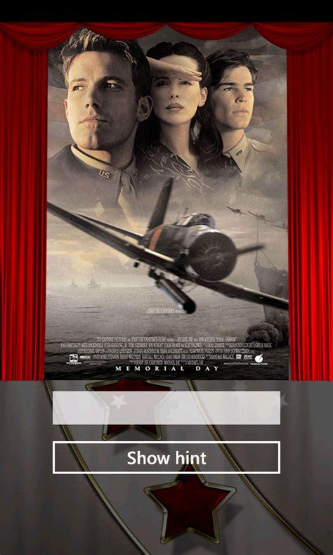 film entertainment quiz nigmalab poster quiz