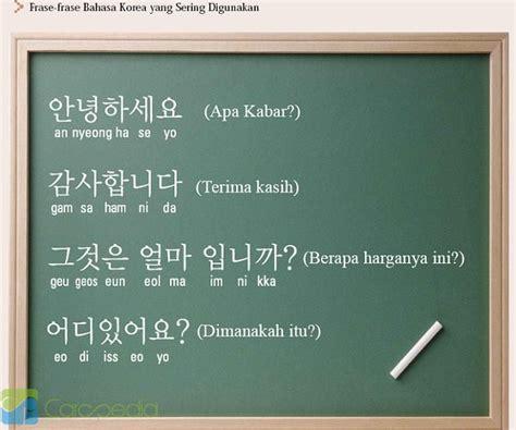 tutorial bahasa inggris untuk pemula belajar cepat bahasa korea untuk pemula tutorial