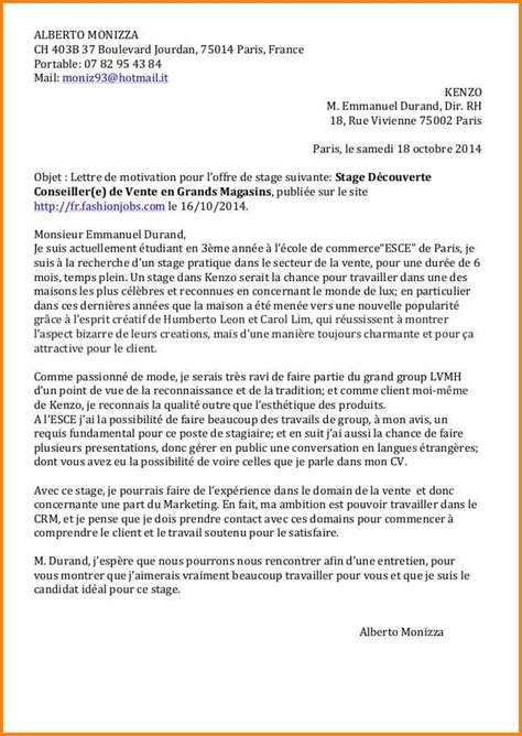 Stage De Vente Lettre De Motivation 5 Lettre De Motivation Stage Communication Format Lettre