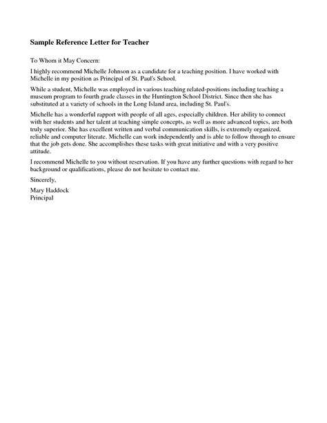 recommendation letter example letters of recommendation for