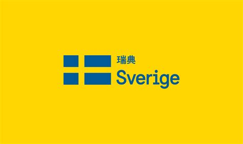 Form For Element Sweden by Sweden Turns To Its Flag To Create A Brand New Country