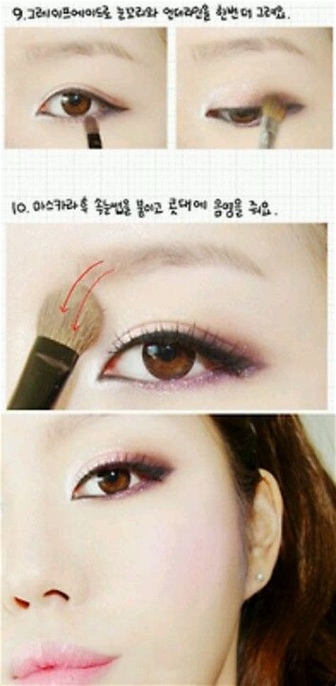 tutorial makeup ulzzang rainie s kpop korean makeup and skincare fashion and