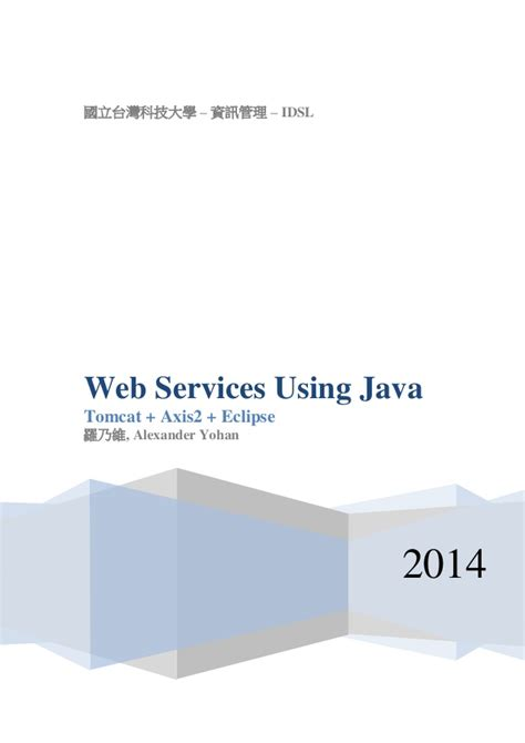 consuming data services using java web services using java