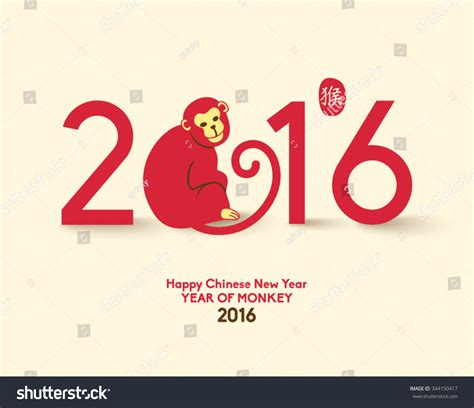 happy new year translated happy new year translation in 28 images happy new year