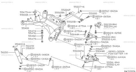 Link Arm Serena C24 431 rear suspension на serena c23m nissan serena
