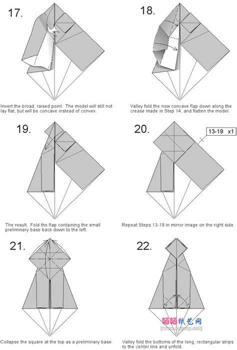 origami guitar tutorial origami guitar instructions probuch