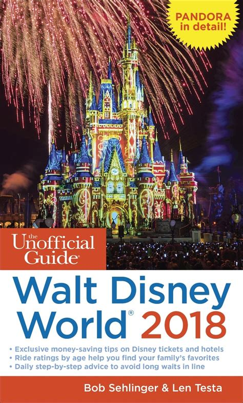 Walt Disney World Giveaway - the unofficial guide to walt disney world 2018 review