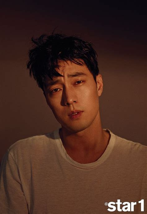 so ji sub gong yoo so ji sub star1 magazine february issue 16 s 243 ji sub