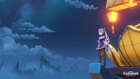 keqing  standing  blue sky background genshin impact
