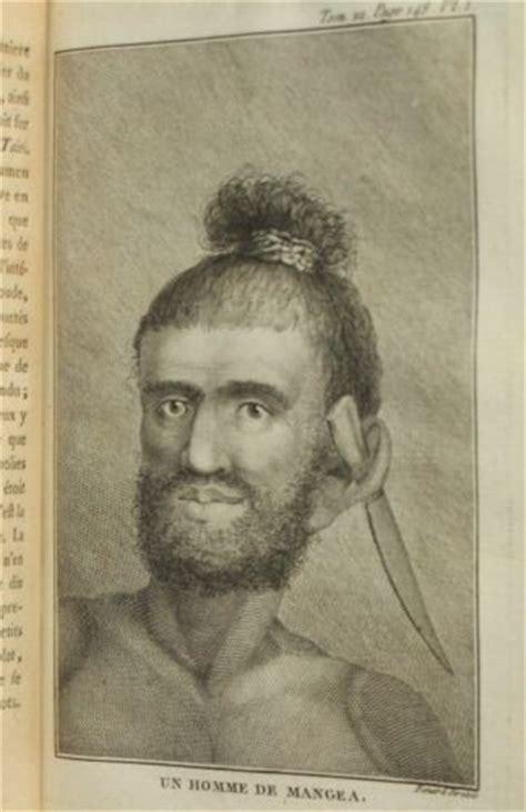 Les Loges Du Theatre 1786 by Le Du Bibliophile Des Bibliophiles De La