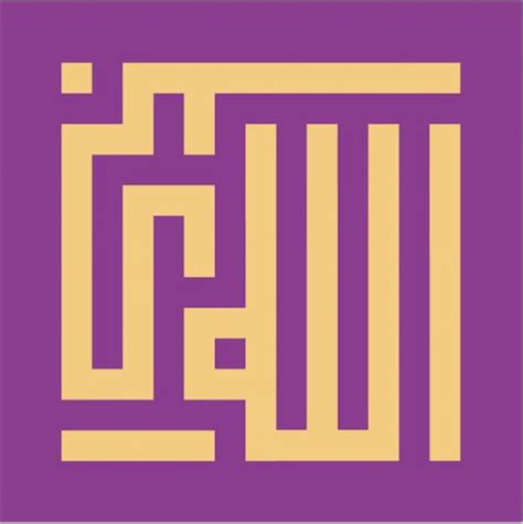Printable Kufi Art | 17 best images about kufi art on canvas print on pinterest