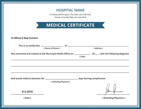 free hospital medical certificate template free