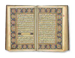 mengenal ayat makiyah dan madaniyah dalam al qur an
