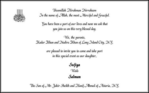 Wedding Quotes Bible Arabic by Islamic Marriage Quotes For Wedding Cards Image Quotes At