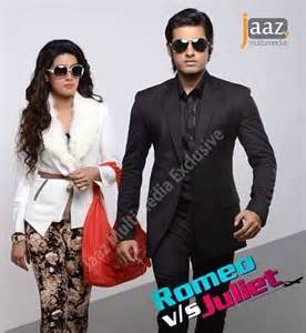 Romeo vs juliet 2015 ankush mahiya mahi bangla movie