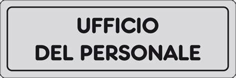 ufficio personale cartello ufficio personale pixlemon