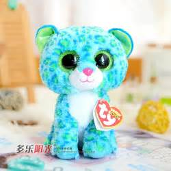 cheap leopard stuffed animal aliexpress alibaba group