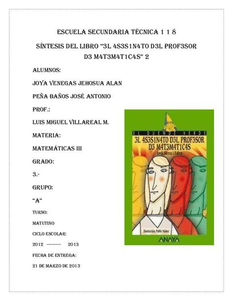 libro 3l 4s3s1n4t0 d3l pr0f3s0r sintesis del asesinato del profesor de matematicas 2
