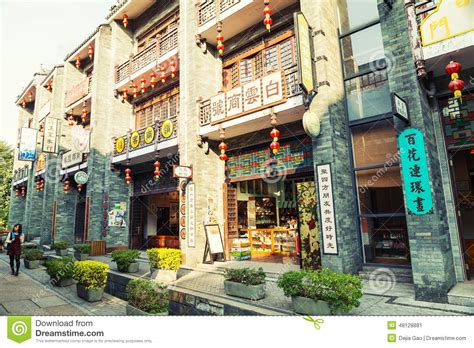 china house shop city ancient town house building china editorial photo image 48128881