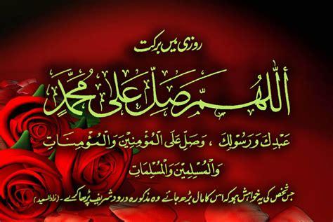hadees mubarak allah merciful