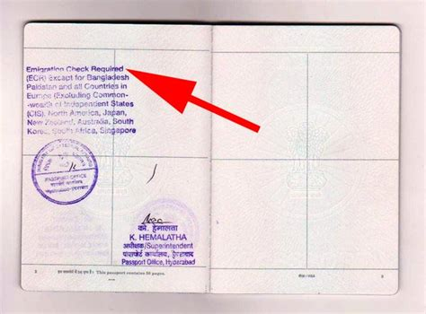 How To Search For On Or Not How To Check Passport Is Ecr Or Ecnr On An Indian Passport