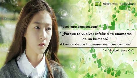 imagenes de coreanos tristes frases kare frases de kdramas frases kpop korean