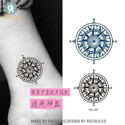 tattoo cover up sticker popular tattoo cover scars buy cheap tattoo cover scars