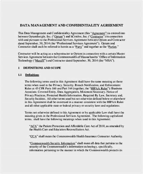 data use agreement template data management and confidentiality agreement template
