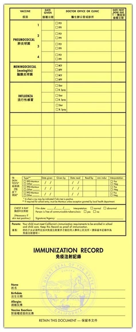 immunization record card template 25 images of california immunization record card template