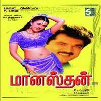 download mp3 from tsk maanasthan 2004 tamil mp3 songs download starmusiq