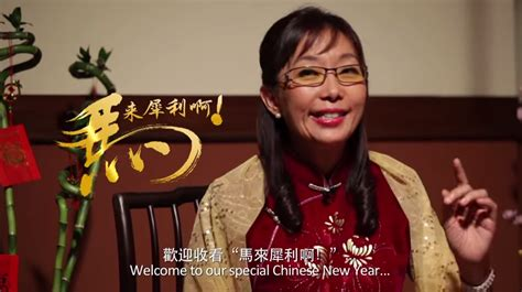 teresa kok new year sultans call for investigation into 1mdb so what