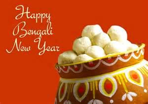 happy new year 2017 bangla sms wishes and messages