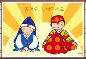 happy thanksgiving in korean happy chuseok korea and the world