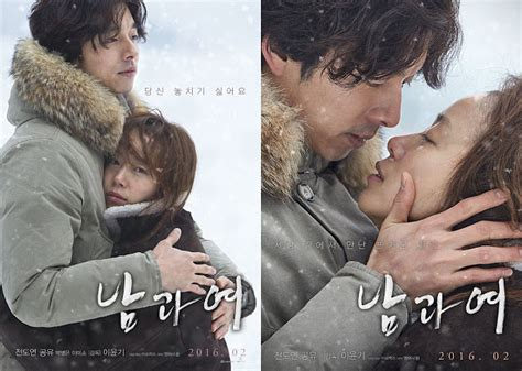 cinema 21 film korea film korea a man and a woman subtitle indonesia cinema