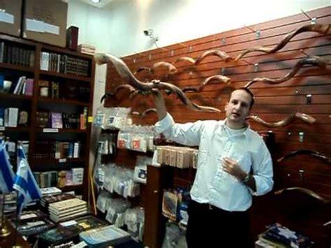 librerias jerusalem cursoshofar libreria jerusalem youtube