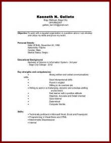 resume template no experience resume template for college graduates no experience free