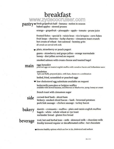 carnival dining room menu carnival magic dining room menu breakfast