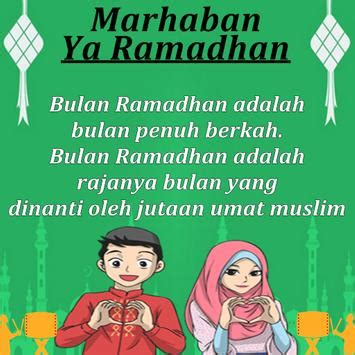 mutiara kata bulan suci ramadhan  android apk