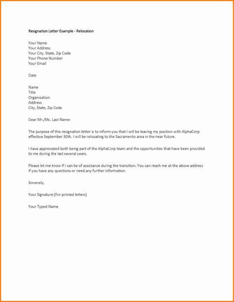 Sle Resignation Letter For Relocation by Entry Level Help Desk Cover Letter 28 Images It Help Desk Cover Letter Sle Resume Downloads